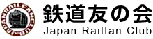 Japan Railfan Club