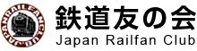 Japan Railfan Club