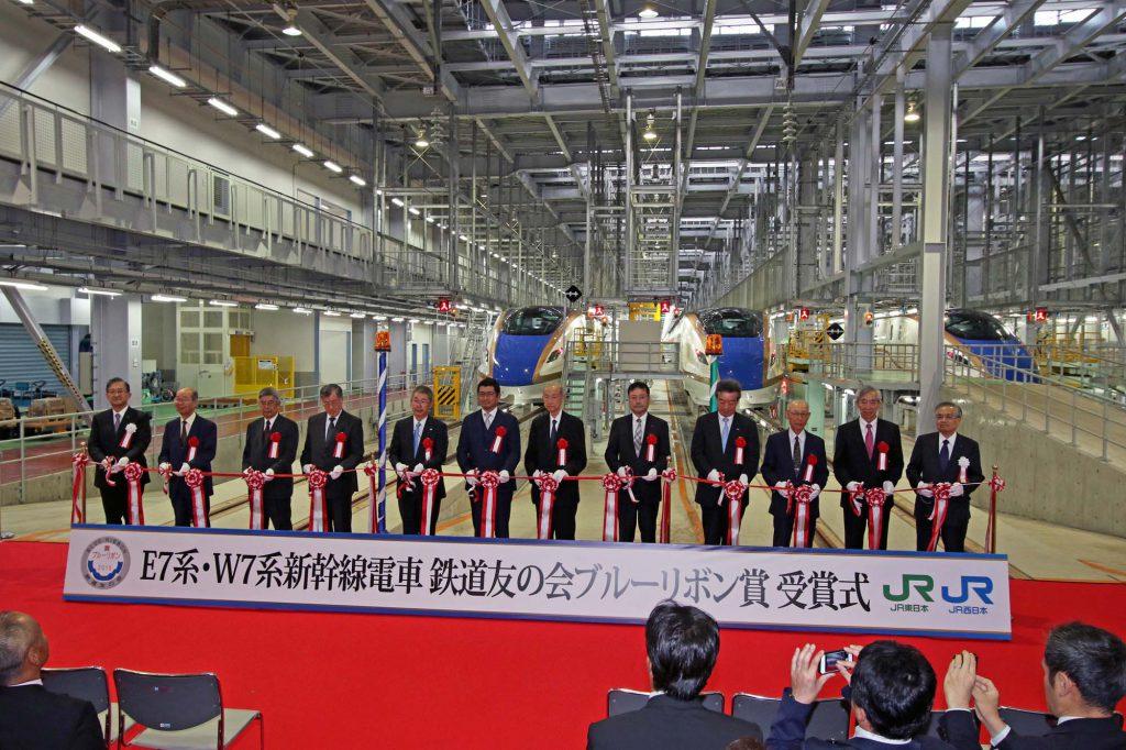 2015年ブルーリボン賞贈呈式(東日本旅客鉄道E7系・西日本旅客鉄道W7系)