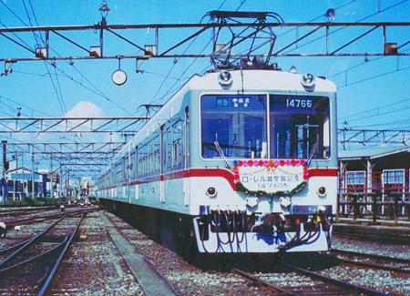 ローレル賞1980