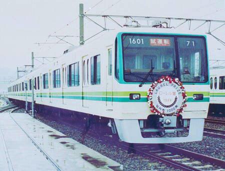 ローレル賞1988